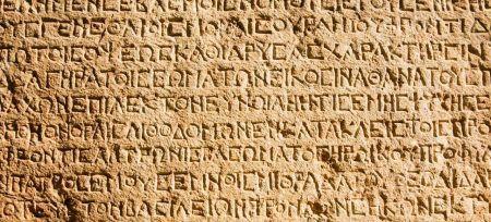 Datos curiosos de Grecia lengua historia