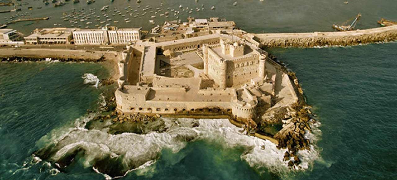 Egipto Alejandría
